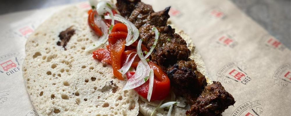 Suya Kebab